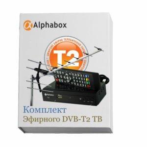 Комплекты для цифрового DVB-T2